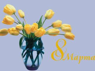 обои Тюльпаны в вазе ко дню восьмого марта фото