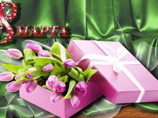 обои 8 марта день подарков и цветов фото