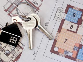 обои Ключи от нового дома фото