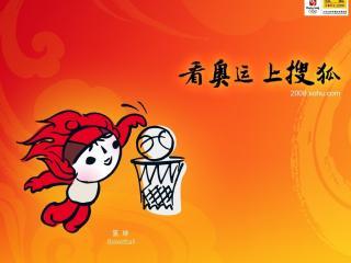 обои Пекин 2008. Баскетбол фото