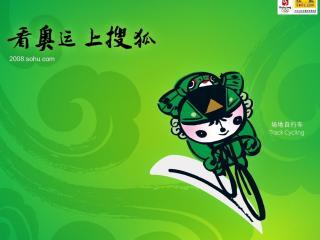 обои Пекин 2008. Велоспорт фото