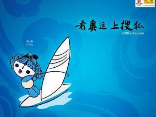 обои Пекин 2008. Парусный спорт фото