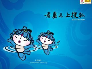 обои Пекин 2008. Художественная гимнастика фото