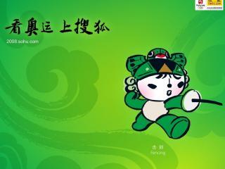 обои Пекин 2008. Фехтование фото