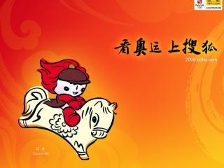 обои Пекин 2008. Конный спорт фото