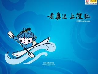 обои Пекин 2008. Гребля на байдарках фото