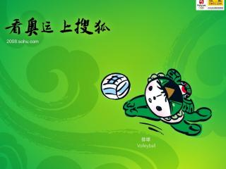 обои Пекин 2008. Воллейбол фото