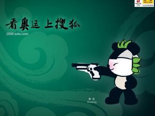 обои Пекин 2008. Стрельба фото
