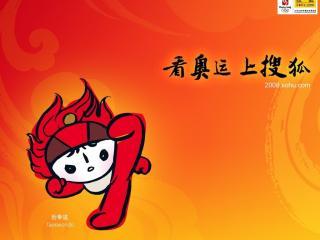 обои Пекин 2008. Каратэ фото