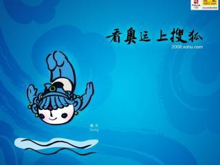 обои Пекин 2008. Прыжки в воду фото
