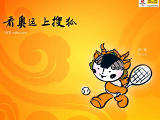 обои Пекин 2008. Теннис фото