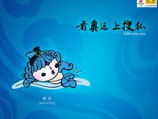 обои Пекин 2008. Плавание фото