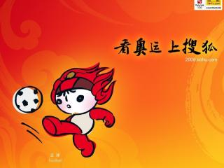 обои Пекин 2008. Футбол фото