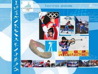 обои Турин2006. Олимпийские игры в Торино. Биатлон фото
