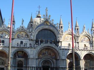 обои Вид собора в венеции фото