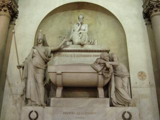 обои Саркофаг aligherio фото