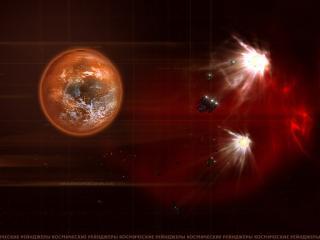 обои Космические рейнджеры фото