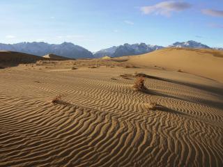 обои Пески - Чара фото