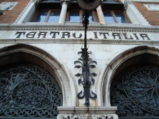 обои Здание театра в Италии фото