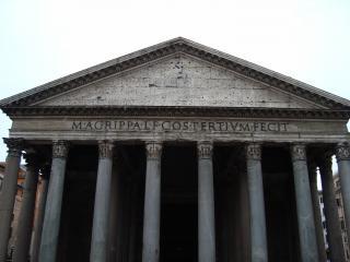 обои Римский пантеон фото