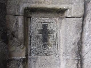 обои Рельефный узор на камне в кладке храма фото