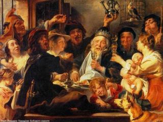 обои для рабочего стола: Якоб Йорданс - Праздник бобового короля