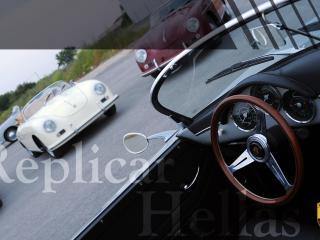 обои Replicar Hellas руль фото