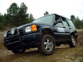 обои Land Rover Discovery трофи фото