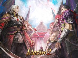 обои Metin 2 сильный фото