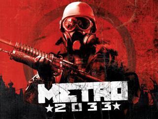 обои Metro 2033 сильный фото