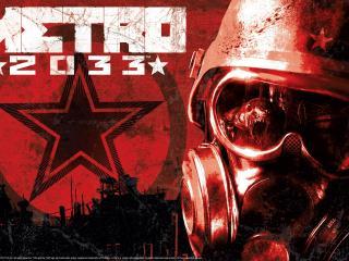 обои Metro 2033 шлем фото