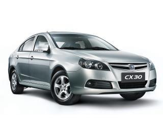 обои Chana CX30 Sedan 2011 боком фото