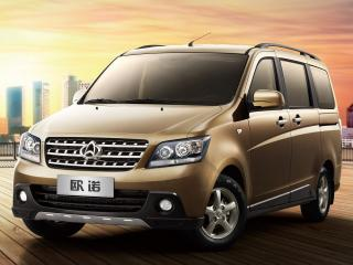 обои Chana Honor Sport 2012 перед фото