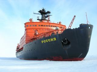 обои Атомный ледокол Россия во льдах фото