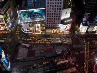 обои Вечерние автомобильные дороги фото