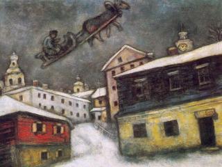 обои М. Шагал - Русская деревня фото