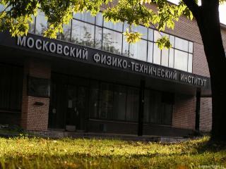 обои для рабочего стола: Московский физико-технический институт