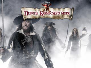 обои Пираты на Краю света фото