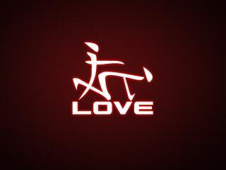обои Любовь и иерoглиф фото