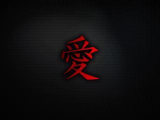 обои Японский иероглиф Любовь фото