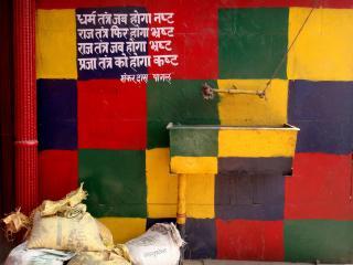 обои Разноцветная стена с раковиной фото