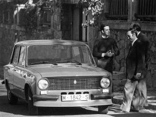обои Seat 124 Ddauto Prototipo (FB) 1972 перед фото