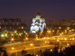обои Вечерний город фото