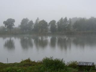 обои Синий туман фото