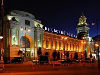 обои Киевский вoкзал вечерней порою фото