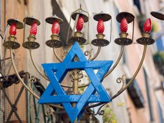 обои Два главных национальных символа Израиля. Иерусалим фото