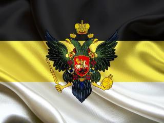 обои Флаг Российской империи фото