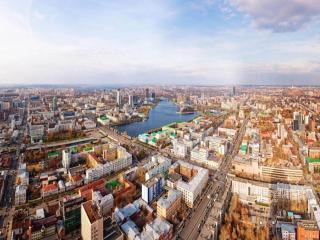 обои Утренний Екатеринбург фото