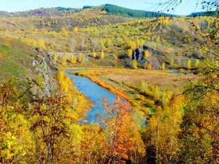 обои Осенняя горная Шория фото