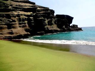 обои Пляж Папаколеа на Гавайях фото